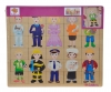 Eichhorn Lift Out Puzzle, Mix and Match