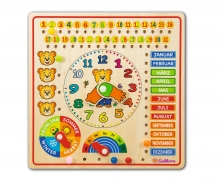 EH Pin Puzzle, Calender Watch