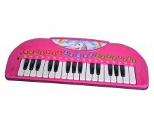 My Music World Unicorn Keyboard