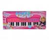 My Music World Einhorn Keyboard