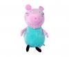 Peppa Pig Pluche Papa Pig, 37cm