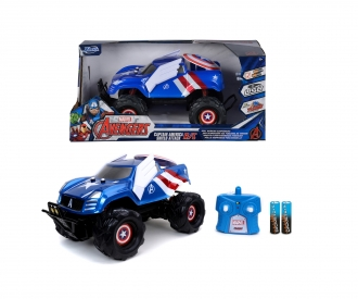 Marvel RC Captain America Shield 1:14