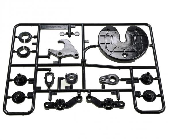 E-Parts Coupler Plate/Servo Sav. Trucks