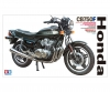 1:6 Honda CB750F 1979