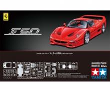 1:24 Ferrari F50