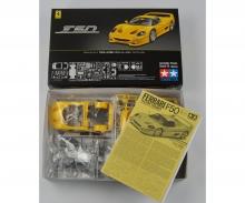 1:24 Ferrari F50 Gelb Strassenversion