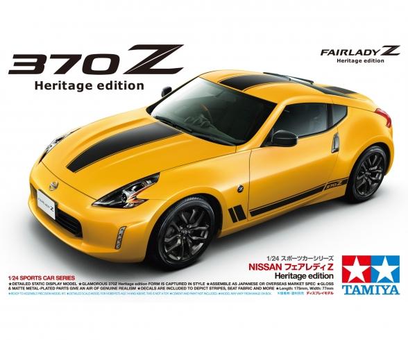 1:24 Nissan 370Z Heritage Edition