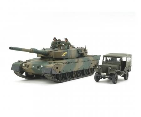1/35 JGSDF Type 90 & Type 73