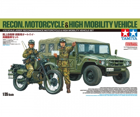 1/35 JGSDF Recon Bike & HMV