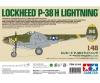 1:48 US P-38H  Lightning