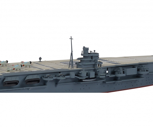 1:700 Jap. Zuikaku PH Flugzeugträger WL