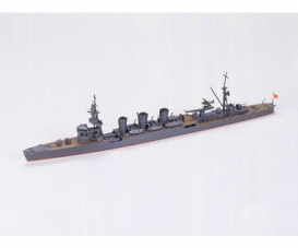 1:700 Jap. Kuma Light Cruiser