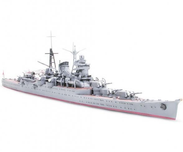 1:700 Jap. Suzuya Heavy Cruiser WL