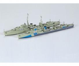 1:700 Brit. Zerstörer O-Klasse WL