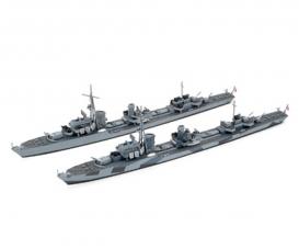 1:700 Ger. Z-Class Destroyer Barbara (2)