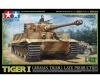 1:48 Ger. Tiger I Late Prod.(Tentative)