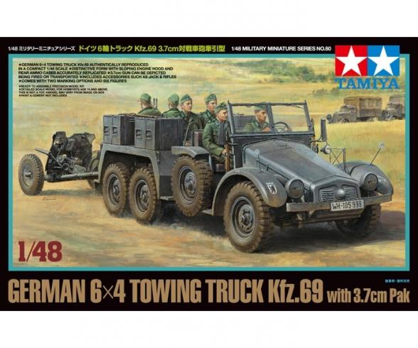 1:48 WWII Dt. SdKfz.67 (6) w/ 3.7cm PAK