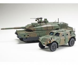 1:48 JGSDF Light Armored Vehicle