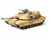 1:48 US M1A2 Abrams