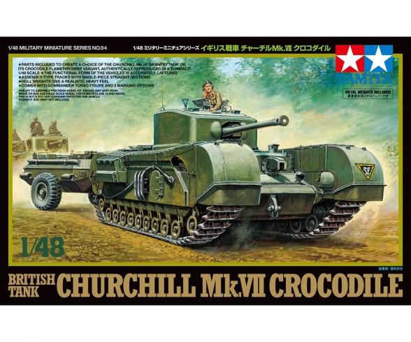 1/48 Churchill MkVII Crocodile