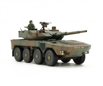 1/48 JGSDF Type 16 MCV