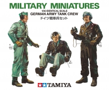 1/35 German Army Tank Crew