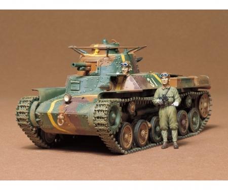 1:35 Jap. Mitl. Panzer Typ 97 Chi-Ha (2)