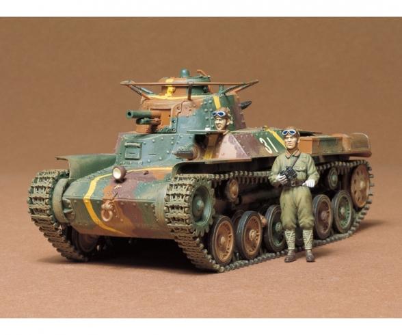 1:35 WWII Jap.Med.Tank Type97 Chi-Ha(2)