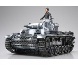 1:35 WWII Ger. PzKpfw. III Ausf. N (1)