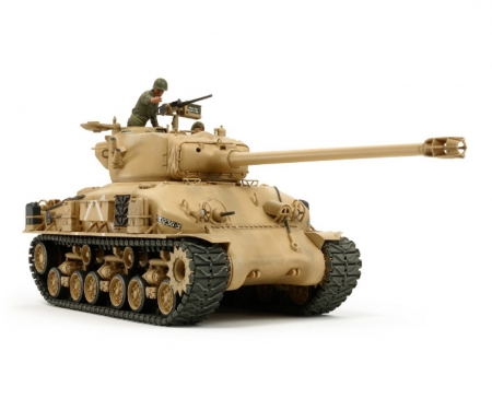 1:35 Israel. Panzer M51 Super 105mm