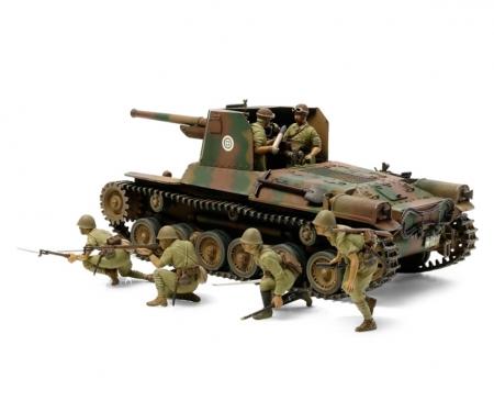 1:35 Jap. Panzer Type 1 mit 6 Figuren
