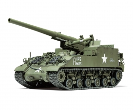 1:35 US M40 155mm Howitzer SPG (8)