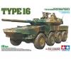1:35 JGSDF Type 16 MCV (2)