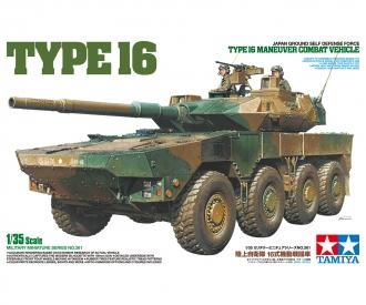 1:35 JGSDF MCV Type 16 (8x8) (2)