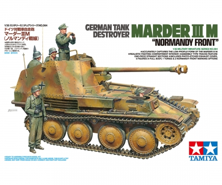 1/35 Marder III M Normandy