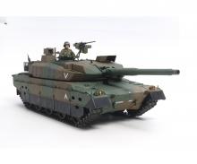 1:16 JGSDF Type 10 Tank (Displaymodel)