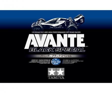 Avante (2011) Black SP