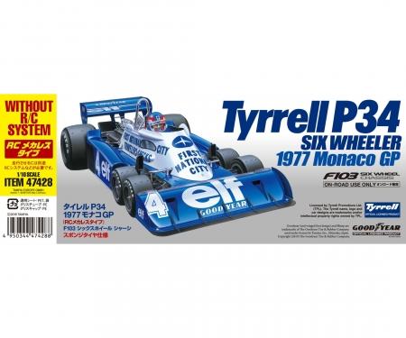 XB Tyrrell P34 1977 Mon no R/C