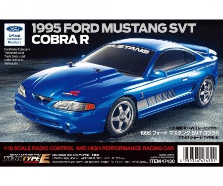 1995 Mustang SVT CobraR TT-01E