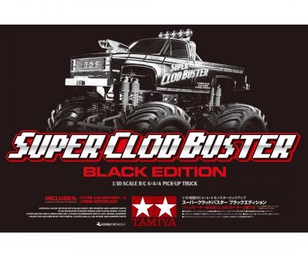 1:10 RC Super Cloud Buster Black Edition