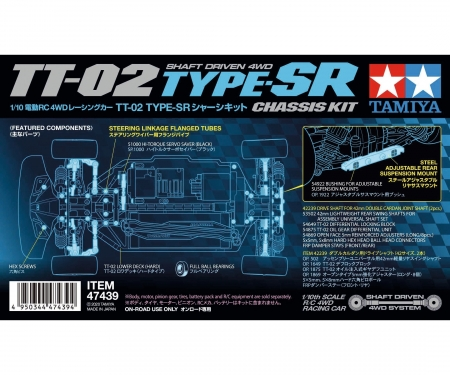 1:10 RC TT-02 Type-SR Chassis Kit