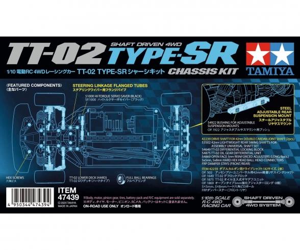 TT-02 Type-SR Chassis