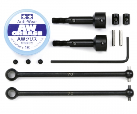 DF-02 Universal Shaft Assembly (2)