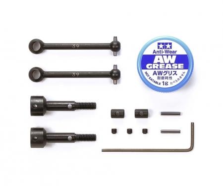 DF-03Ra Assembly Universal Shaft (2)