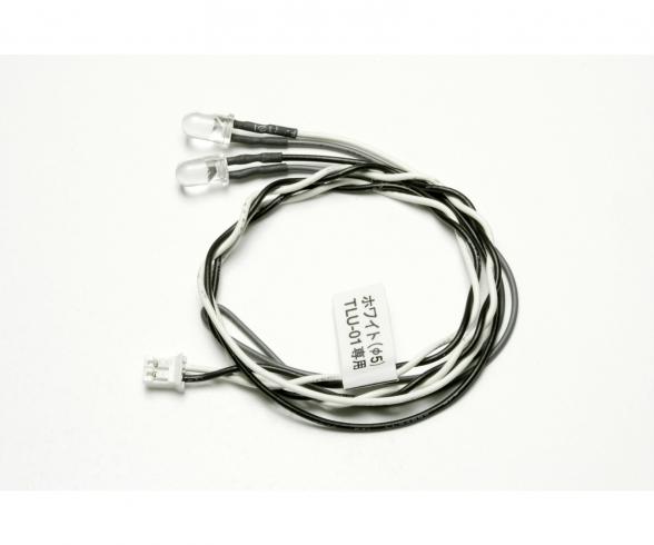 LED Light white 5mm for TLU-01