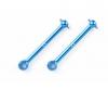 44 mm Lighthweight Rear Swing Sha (2)