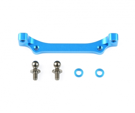M-05 Alu Racing Steering Link