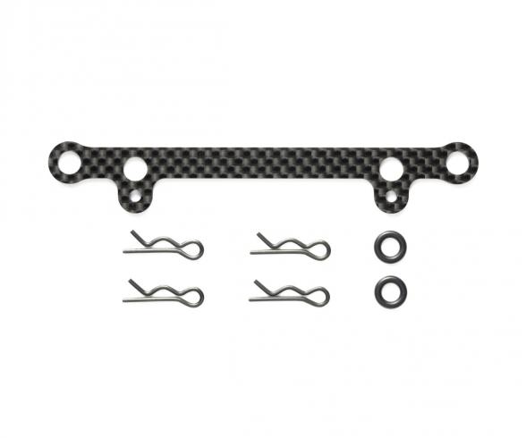 TC01/TA07 Carbon Crossmember Rear