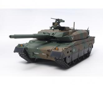 1:16 RC JGSDF Panzer Typ 10 Full Option