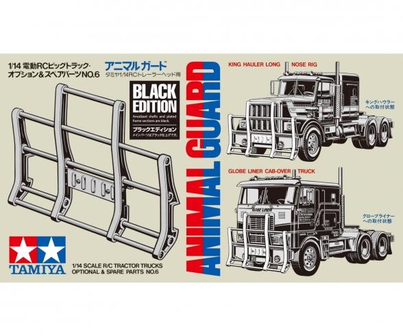 Animal Guard Black